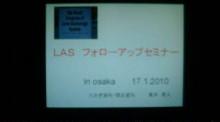 たかぎ歯科・矯正歯科 みんなの日記-20100117232524.jpg