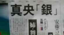 たかぎ歯科・矯正歯科 みんなの日記-20100227004501.jpg